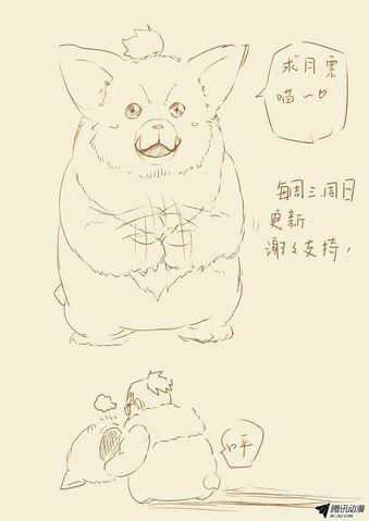 File:Ch 42 sketch.jpeg