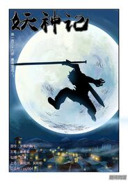 Ch 136 cover
