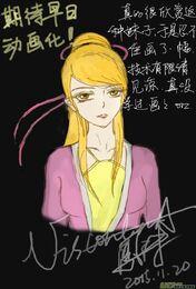 Xiao ning er fan art8