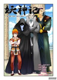 Ch 130 cover