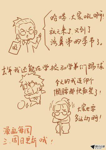 File:Ch 23 sketch.jpeg
