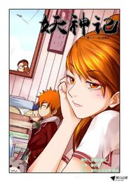 Ch 61 cover