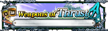 Key of Thrust (Banner)