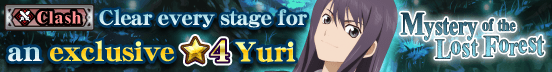 Mystery of the Lost Forest (Banner)