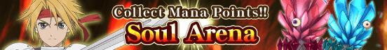 Soul Arena (Cress) (Banner)