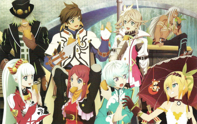 File:ToZ Party Relaxing Illustration.jpg