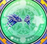 File:Bluecrab Armor Wings.jpg