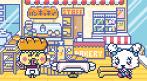 Tama bakery iD L