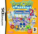 Tamagotchi Connection: Corner Shop 2