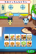 Narikiri restaurant