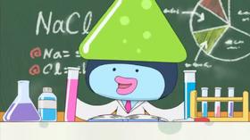 Professor flask teaching