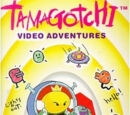 Tamagotchi Video Adventures