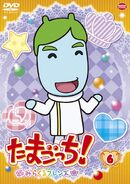 Miracle friends volume 6