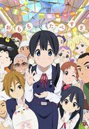 Tamako Market promotional image 1