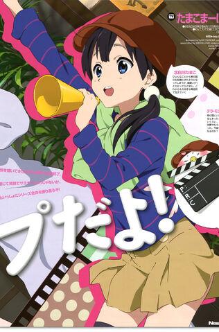 File:Tamako the director.jpg