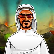 Muhammad Saeed al-Aziz