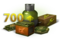 Product kit icon Supplies 700