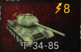 File:T-34-85.jpg