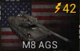 File:M8 AGS.jpg
