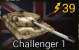 File:Challenger 1.jpg