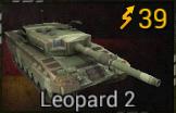 File:Leopard 2.jpg