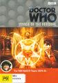 Image of the Fendahl DVD Australian cover