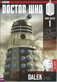 DWFC Rare Dalek 1 Supreme