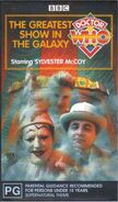 The Greatest Show in the Galaxy VHS Australian cover
