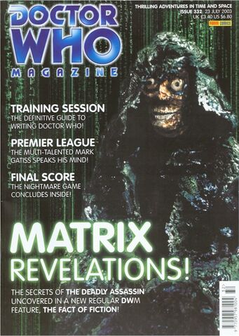 File:DWM issue332.jpg