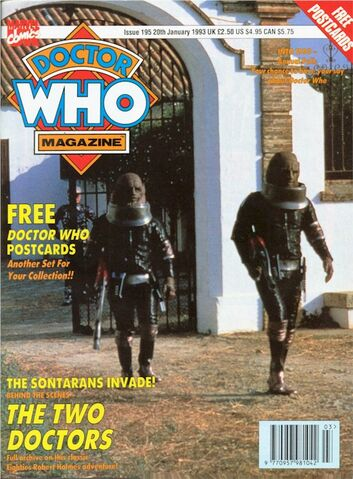 File:DWM issue195.jpg