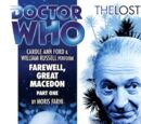 Farewell, Great Macedon (audio story)