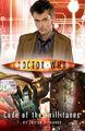 Thumbnail for version as of 15:10, September 4, 2009