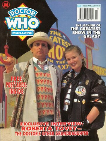 File:DWM issue211.jpg
