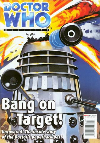 File:DWM Issue291 cover.jpg