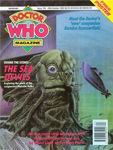 File:DWM issue192.jpg