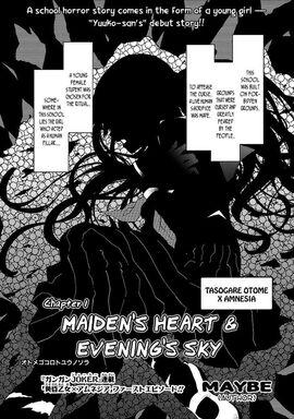 Manga ch00 title page