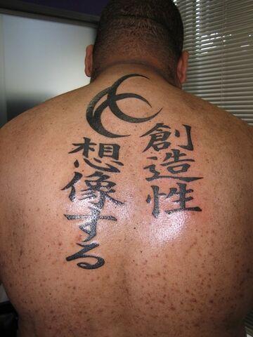 File:Chinese5.jpg