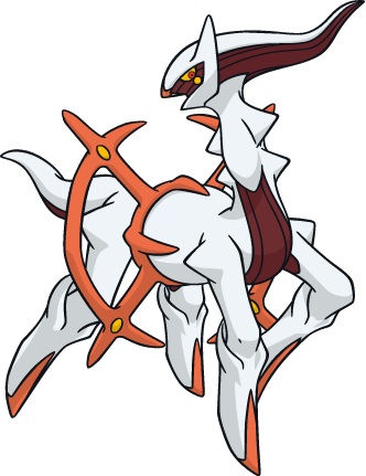 File:Arceus Fire.png
