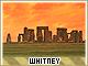 Whitney-mythos