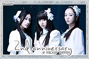 Megumi-rockinnippon b2