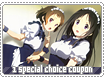 Coupon choicespecial