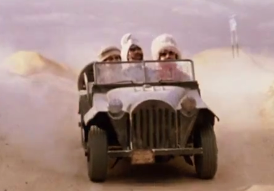 File:Jeep2.png