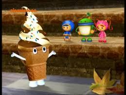 File:I scream for Ice Cream.jpg