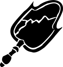 LogoClanMalkavian1