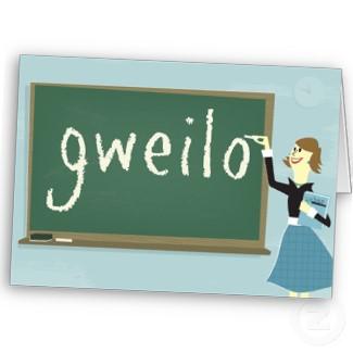 File:Gweilo.jpg