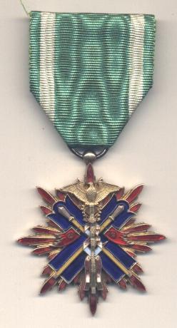 File:Vitek medal.jpg