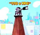 TTG v PPG