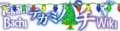 Thumbnail for version as of 09:37, December 25, 2013