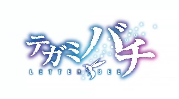 File:Letter bee logo.jpg