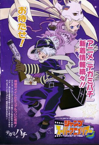File:Anime1kq4.jpg